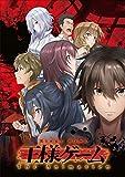 王様ゲーム The Animation Vol.4[Blu-ray]