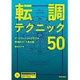梅垣 ルナ (著) 出版年月: 2017/7/19新品:   ¥ 1,944