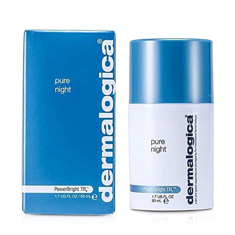 可塑性床を掃除する乳ダーマロジカ ダーマピュアナイト 50ml/1.7oz並行輸入品