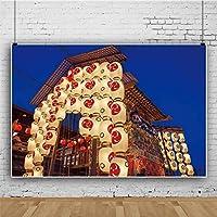 Qinunipoto 背景布 撮影布 和風 写真の背景 商品撮影 人物撮影 撮影用 自宅 写真館 自宅用 写真撮影用 黄色ちょうちん 夜 青い空 日本の街 装飾用 無反射布 カスタマイズ可能な背景 小道具 ビニール 3x2.5m