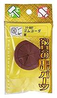 WAKI ゴムコーダ 茶 if-007