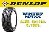 【数量限定】 DUNLOP WINTER MAXX 01 国産 スタッドレス 175/65R14 タイヤのみ 4本セット