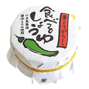 安田食品 青とうがらし食べるしょうゆ 115g×10本