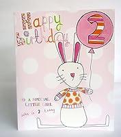 用紙サラダHappy誕生日2今日2つ2nd to a特殊Little Girl Lovely明るいモダンウサギ&バルーンデザイングリーティングカード