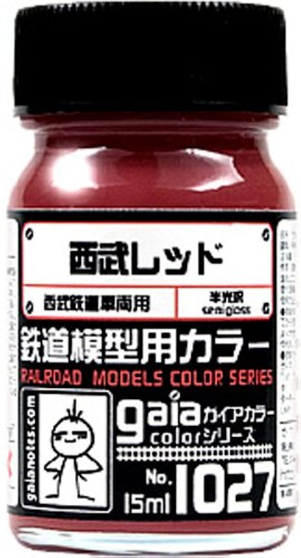 ガイアカラー 鉄道模型用カラー 西武レッド