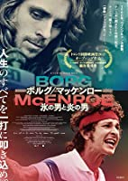 【映画パンフレット】ボルグ/マッケンロー 氷の男と炎の男