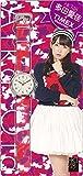 [タイメックス]TIMEX ウィークエンダー セントラルパーク × HKT48 多田愛佳モデル ver. TAN T2N654-08  【正規輸入品】