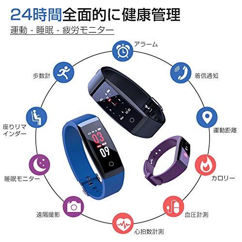cf499d02d7 【改良版】 スマートウォッチ 血圧計 心拍計 歩数計 itDEAL スマートブレスレット IP67