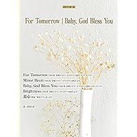 ピアノ・ピース For Tomorrow/Baby,God Bless You 【ピース番号:P-096】 (楽譜)
