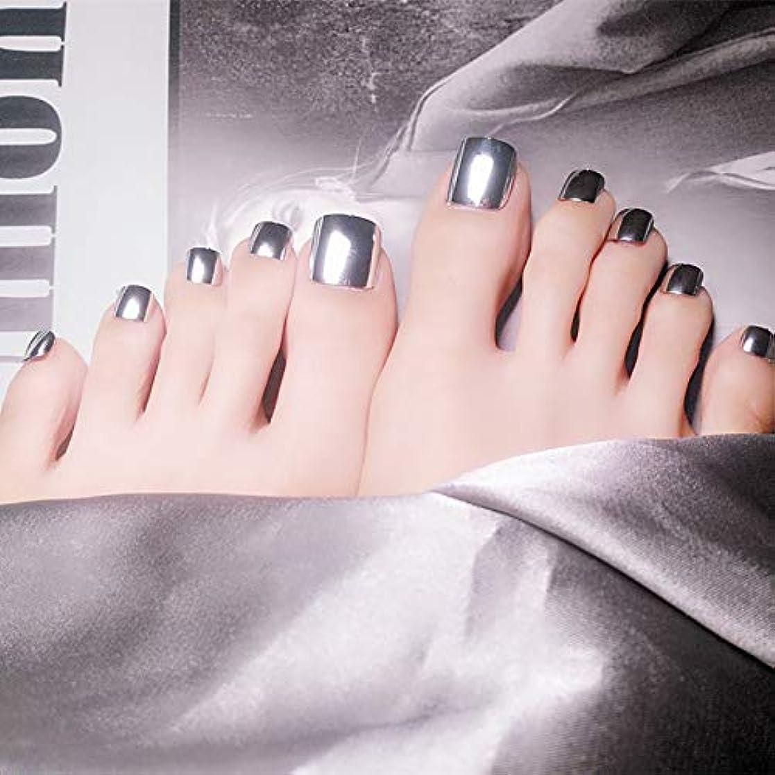 健康的干渉する最小足用 手作りネイルチップ 欧米で流行るパンク風付け爪 24枚付け爪 フラットヘッド 銀 海辺