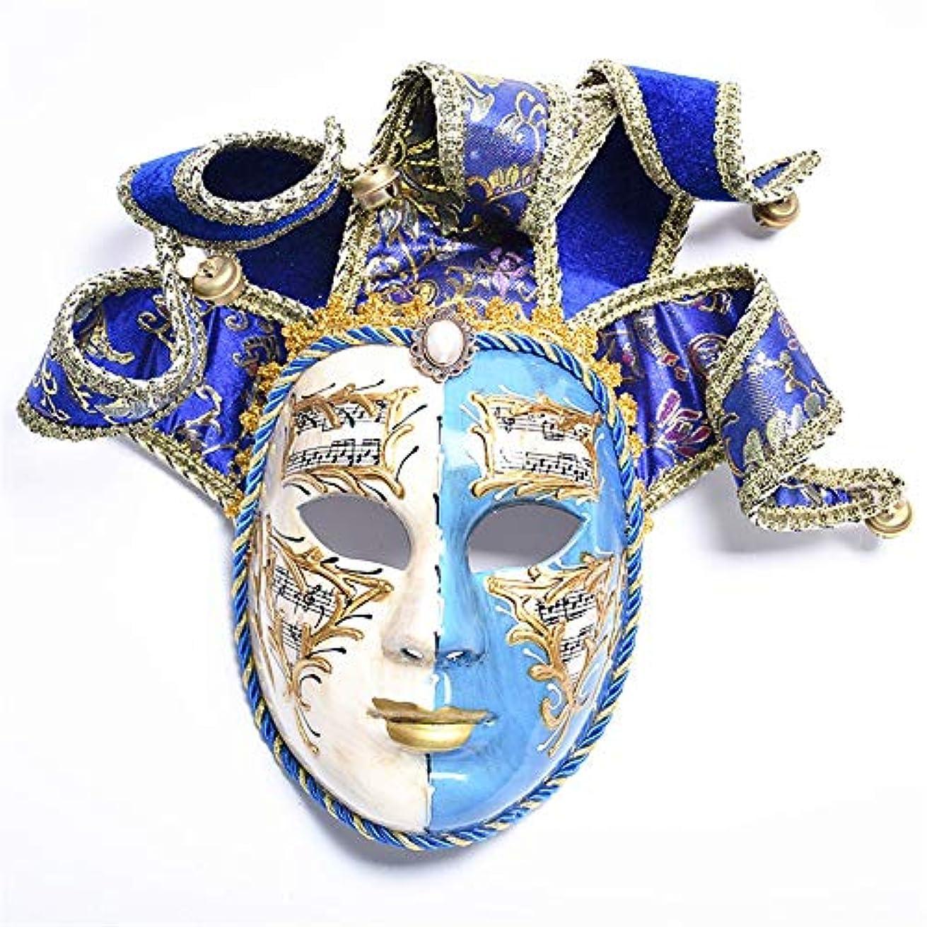 悲劇的な親敬意を表してダンスマスク 青と白の2色フルフェイスマスクパーティーマスカレードマスクハロウィーンカーニバル祭コスプレナイトクラブパーティーマスク ホリデーパーティー用品 (色 : 青, サイズ : 33x31cm)