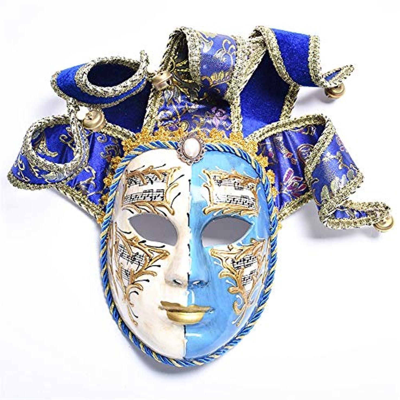 連鎖壊滅的な染色ダンスマスク 青と白の2色フルフェイスマスクパーティーマスカレードマスクハロウィーンカーニバル祭コスプレナイトクラブパーティーマスク ホリデーパーティー用品 (色 : 青, サイズ : 33x31cm)