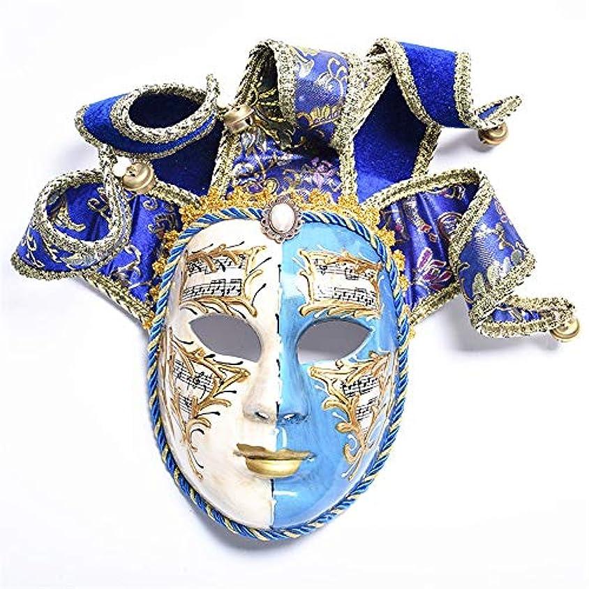 リズムドラゴン旋律的ダンスマスク 青と白の2色フルフェイスマスクパーティーマスカレードマスクハロウィーンカーニバル祭コスプレナイトクラブパーティーマスク パーティーボールマスク (色 : 青, サイズ : 33x31cm)