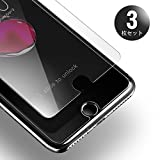 iPhone8 Plus / iPhone7 Plus 用 強化ガラス液晶保護フィルム, AXHKIO 【3枚入り】 iPhone 8 Plus / 7 Plusガラスフィルム ,5.5インチ/0.25mm/硬度9H/高透過率/防指紋/気泡防止/3D Touch対応