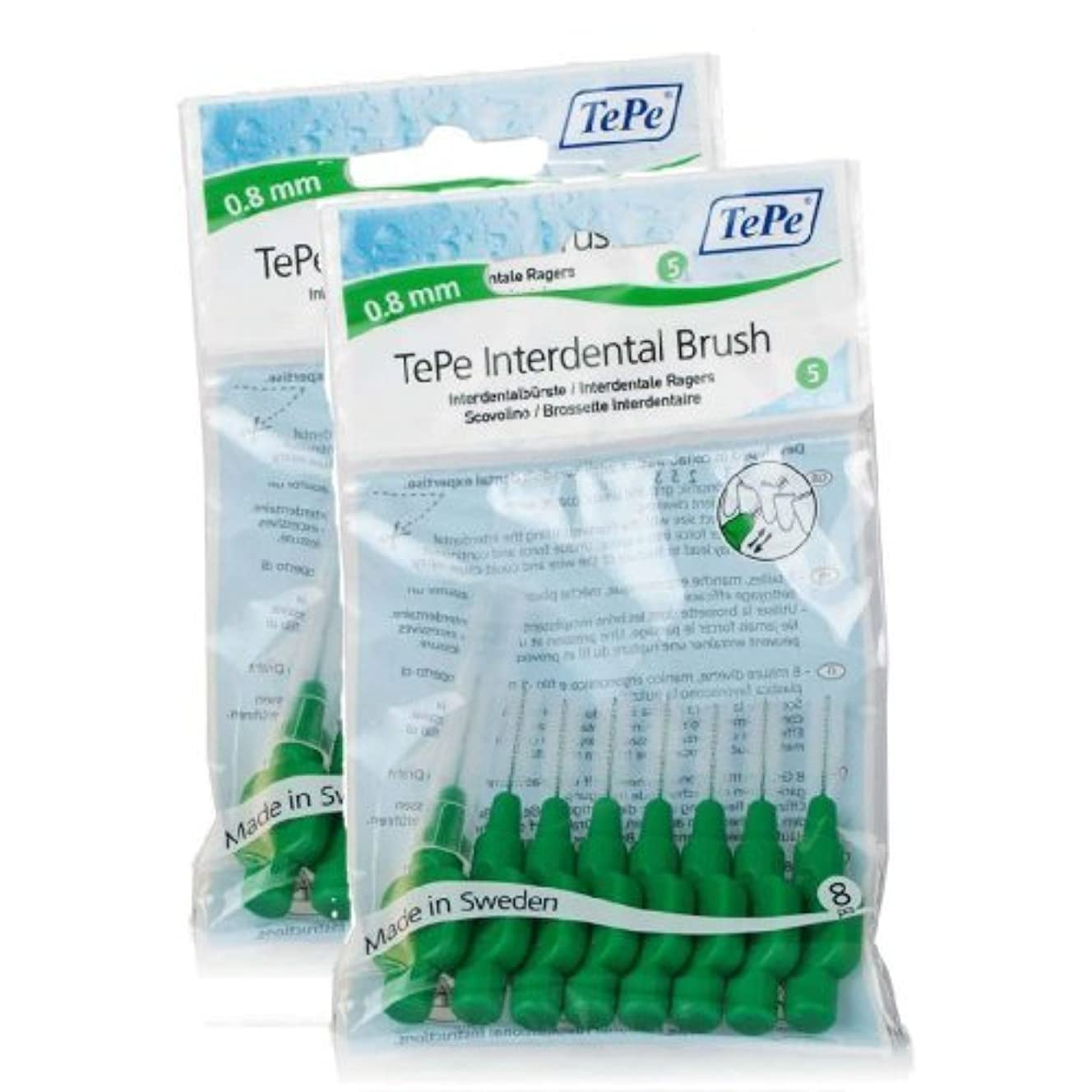 静的焼く重荷TEPE Interdental Brushes 0.8mm - 2 Packets of 8 (16 Brushes) Green by TePe [並行輸入品]