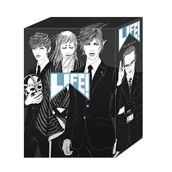 LIFE! ~人生に捧げるコント~ DVD-BOXの紹介画像2