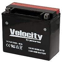バイク バッテリー 【C5】 YTX20L-BS GTX20L-BS YTX20L-BS 対応 【密閉式】 【MF】 【シールド型】 【液付属】