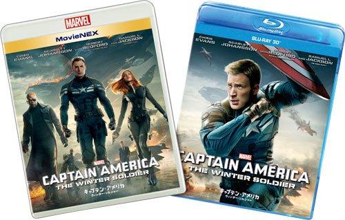 キャプテン・アメリカ/ウィンター・ソルジャーMovieNEXプラス3D:オンライン予約限定商品 [ブルーレイ3D+ブルーレイ+DVD+デジタルコピー(クラウド対応)+MovieNEXワールド] [Blu-ray] -