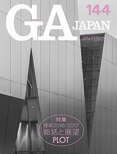 GA JAPAN 144