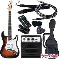 SELDER セルダー エレキギター ストラトキャスタータイプ ST-16/SB 初心者入門ベーシックセット