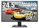 I-O DATA ゲーミングモニター 24.5型/0.8ms/TNパネル/HDMI×2/DP×1//アナログRGB×1/高さ調整/回転/3年保証/EX-LDGC251TB