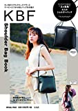 KBF Shoulder Bag Book