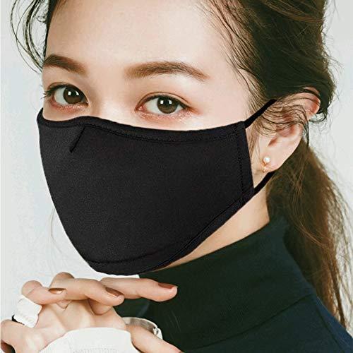 マスク 綿 布マスク 黒 花粉症 風邪対策 予防 立体 おしゃれ 調整可能 洗える 繰り返し使え (ブラック)