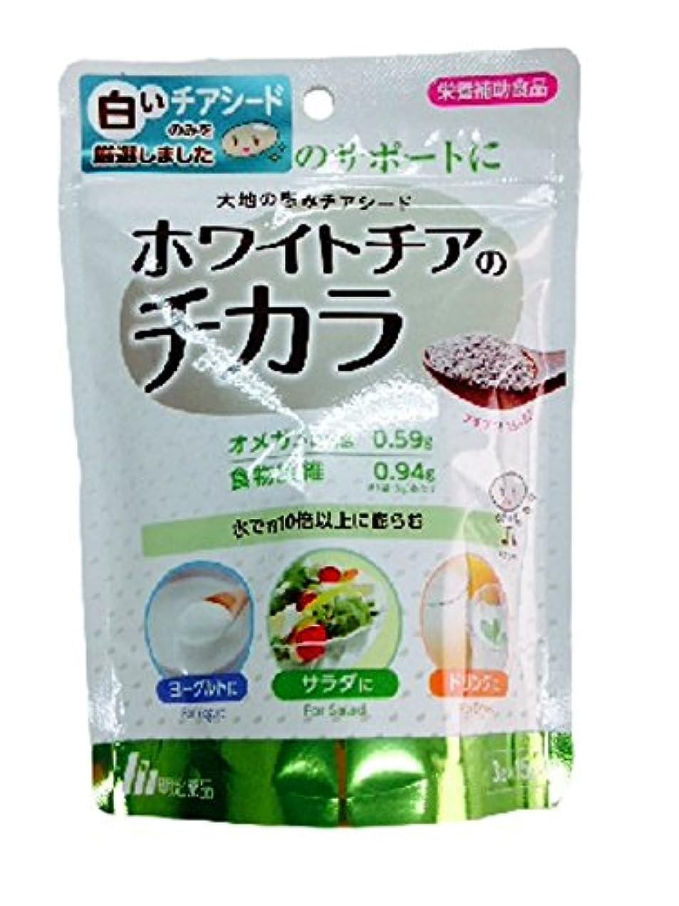 神芽雑種明治薬品 ホワイトチアのチカラ 3gx15袋
