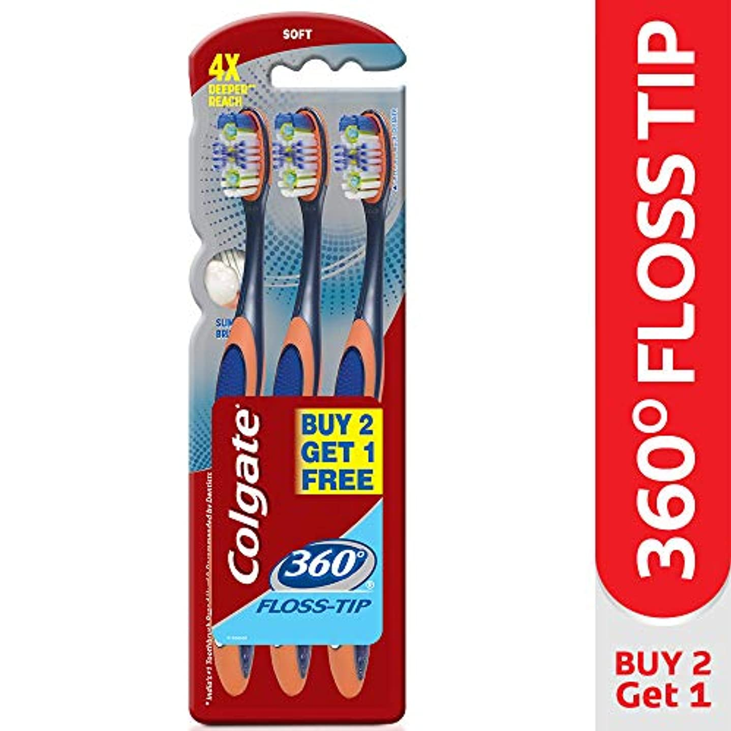 在庫ランチコーナーColgate 360 FLOSS-TIP (MEDIUM) TOOTHBRUSH (3PC PACK)