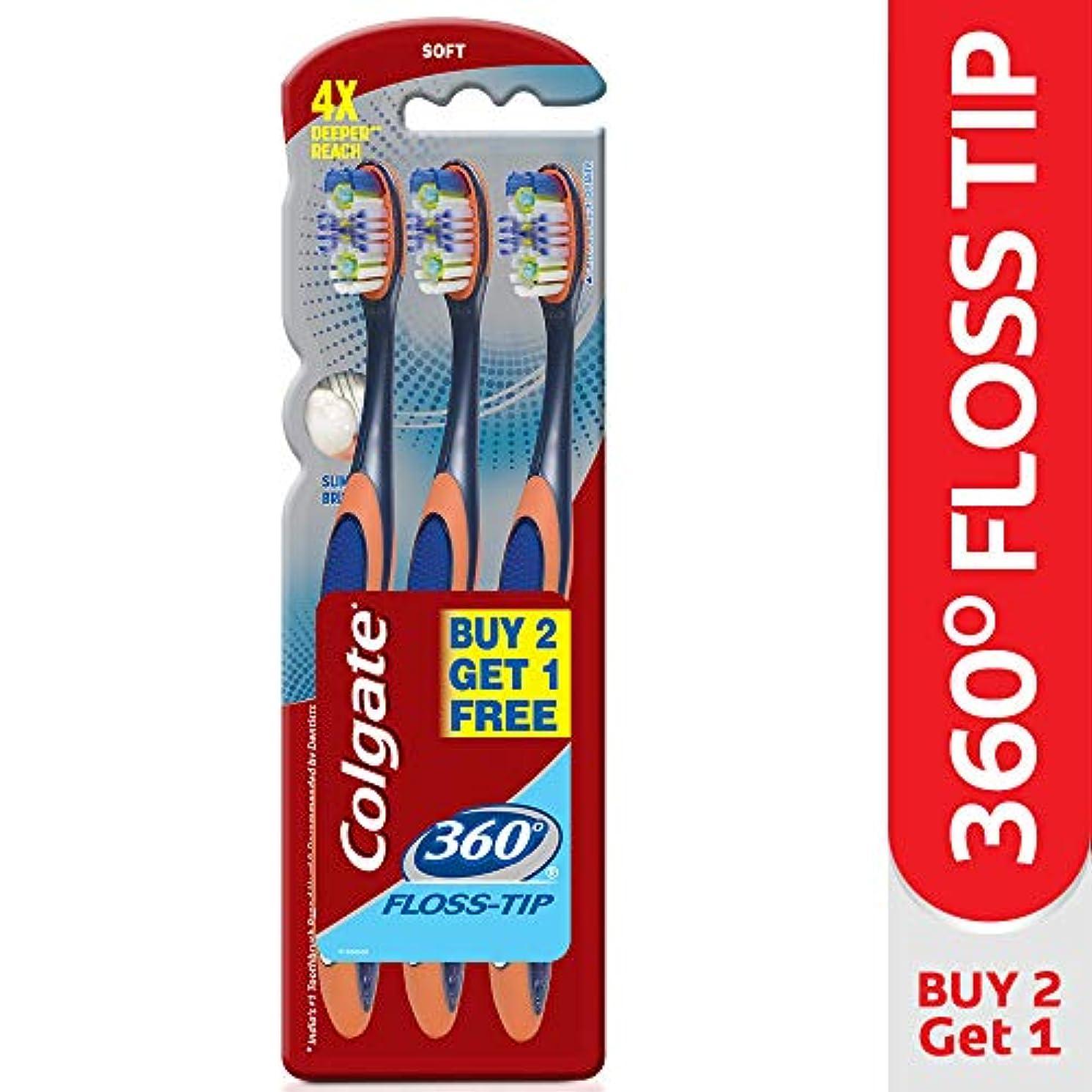 売上高十億不格好Colgate 360 FLOSS-TIP (MEDIUM) TOOTHBRUSH (3PC PACK)