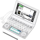 特別英語コンテンツ含む140コンテンツ収録 カシオ EX-word 電子辞書 高校生モデル XD-N4805WE ホワイト