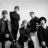 NEXT PHASE(初回限定盤C)(DVD付)