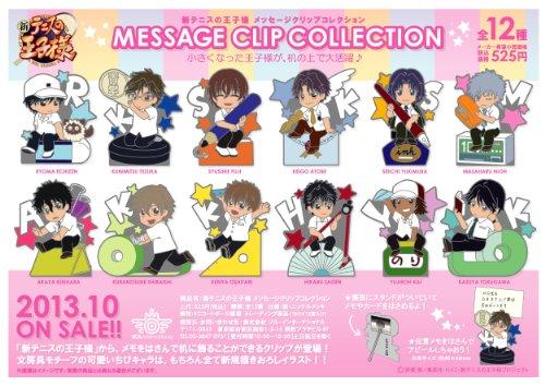新テニスの王子様 メッセージクリップコレクション BOX