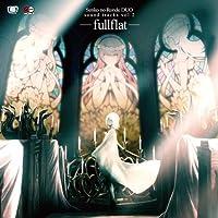 旋光の輪舞DUO-fullflat-sound tracks vol.2