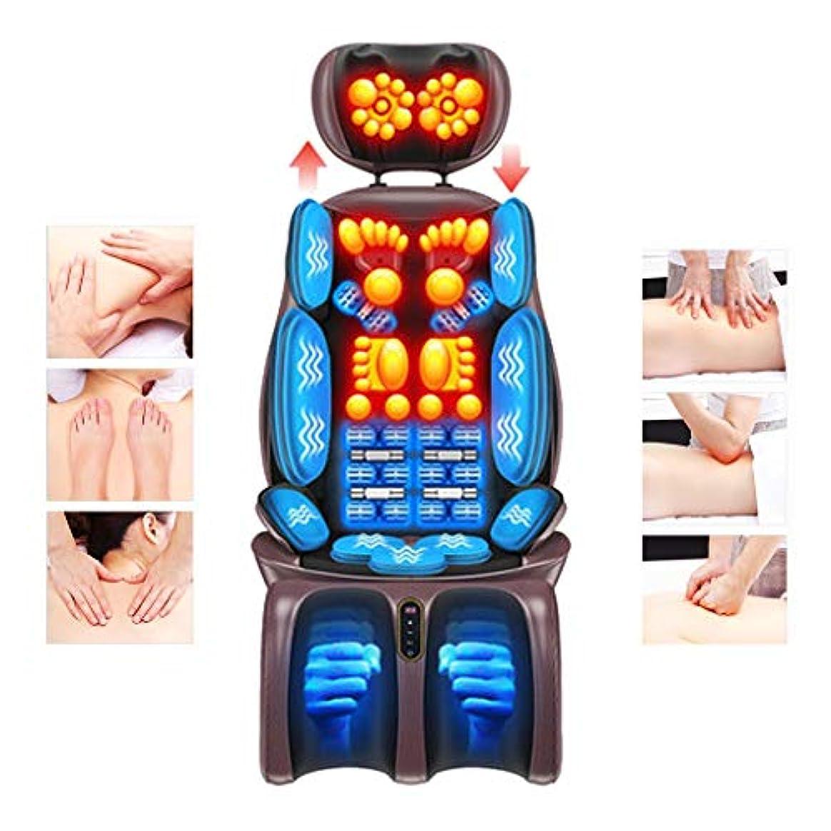 他の場所裏切り者気怠いマッサージチェアクッション、バックマッサージャーマッサージチェアシートクッション(熱および振動機能付き)、背中の肩の筋肉痛を軽減、家庭用、オフィス用