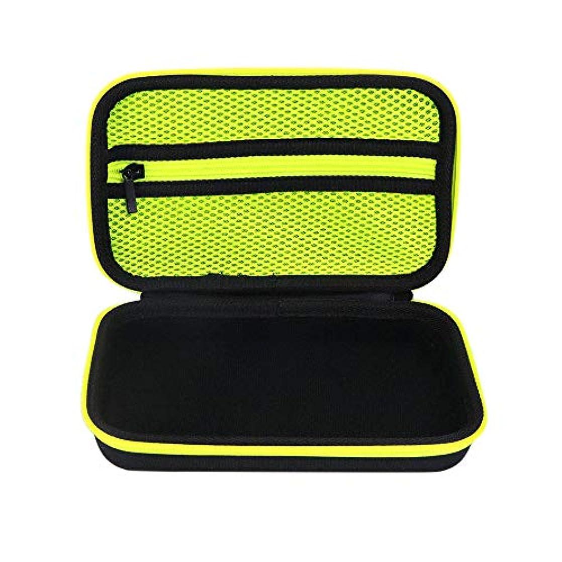 環境保護主義者テクスチャーラッカスTOOGOO フィリップスOneblade電動トリマーシェーバー本体、交換用ブレード用電動トリマーシェーバーキャリングケース Norelco Oneblade Hybrid Qp2520/2530に適用