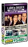 Law & Order 性犯罪特捜班 シーズン2 DVD-SET -