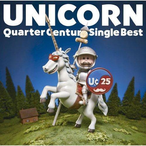 Quarter Century Single Bestの詳細を見る