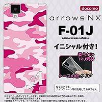 F01J スマホケース arrows NX ケース アローズ エヌエックス イニシャル 迷彩A ピンクD nk-f01j-tp1150ini S