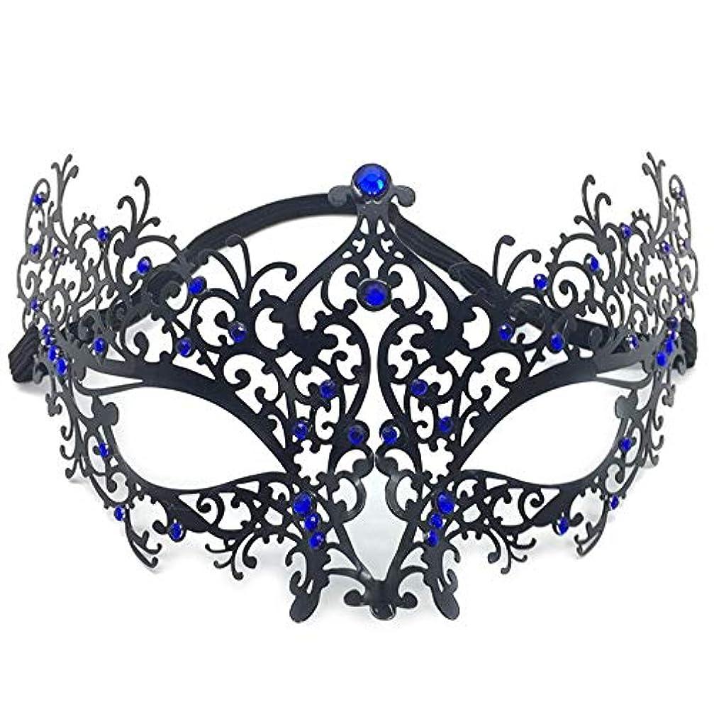 治療ミンチ無効にする仮面舞踏会アイアンマスクパーティーCOSはメタリックダイヤモンドハーフフェイスハロウィンアイアンマスクをドレスアップ (Color : C)