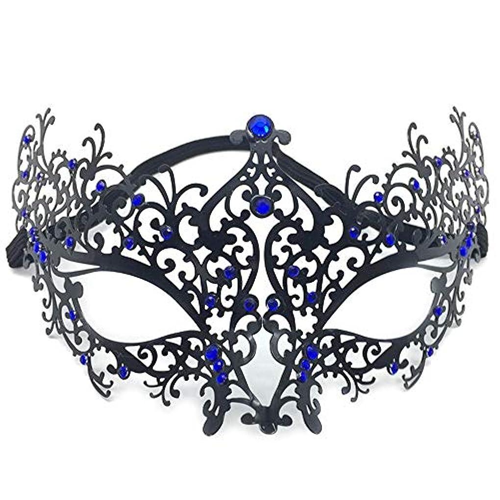 壮大スポーツの試合を担当している人シーボード仮面舞踏会アイアンマスクパーティーCOSはメタリックダイヤモンドハーフフェイスハロウィンアイアンマスクをドレスアップ (Color : C)