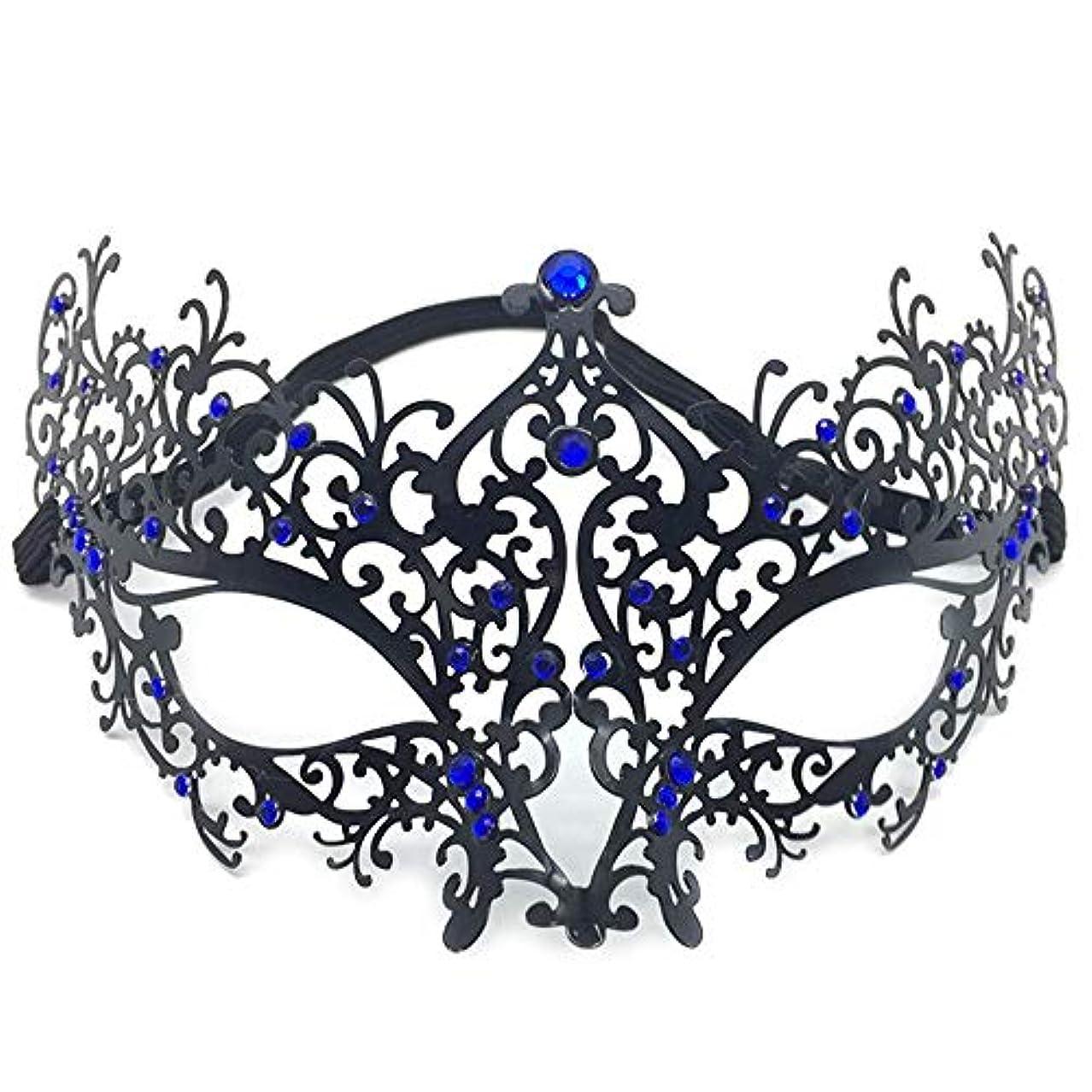 スラッシュボリュームフランクワースリー仮面舞踏会アイアンマスクパーティーCOSはメタリックダイヤモンドハーフフェイスハロウィンアイアンマスクをドレスアップ (Color : A)