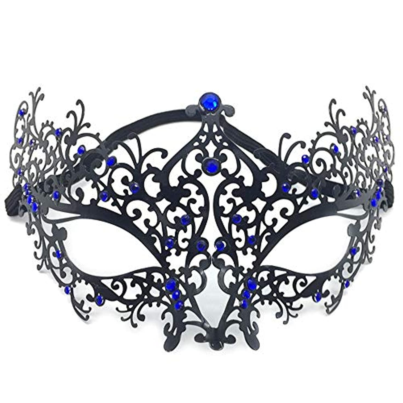 リフトシール伝統的ハロウィーンマスク仮装アイアンマスクパーティードレスアップメタルダイヤモンドハーフフェイスマスク (Color : BLUE)