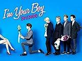 I'm Your Boy (初回生産限定盤A)(DVD付) 画像