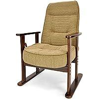 レバー式ガス圧無段階リクライニング高座椅子「大和」 (高さ3段階調節) ファブリックタイプ ブラウン色