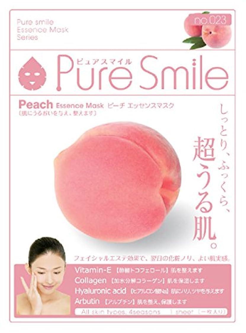 有彩色の気づかないリーンPure Smile エッセンスマスク ピーチ 23ml?30枚