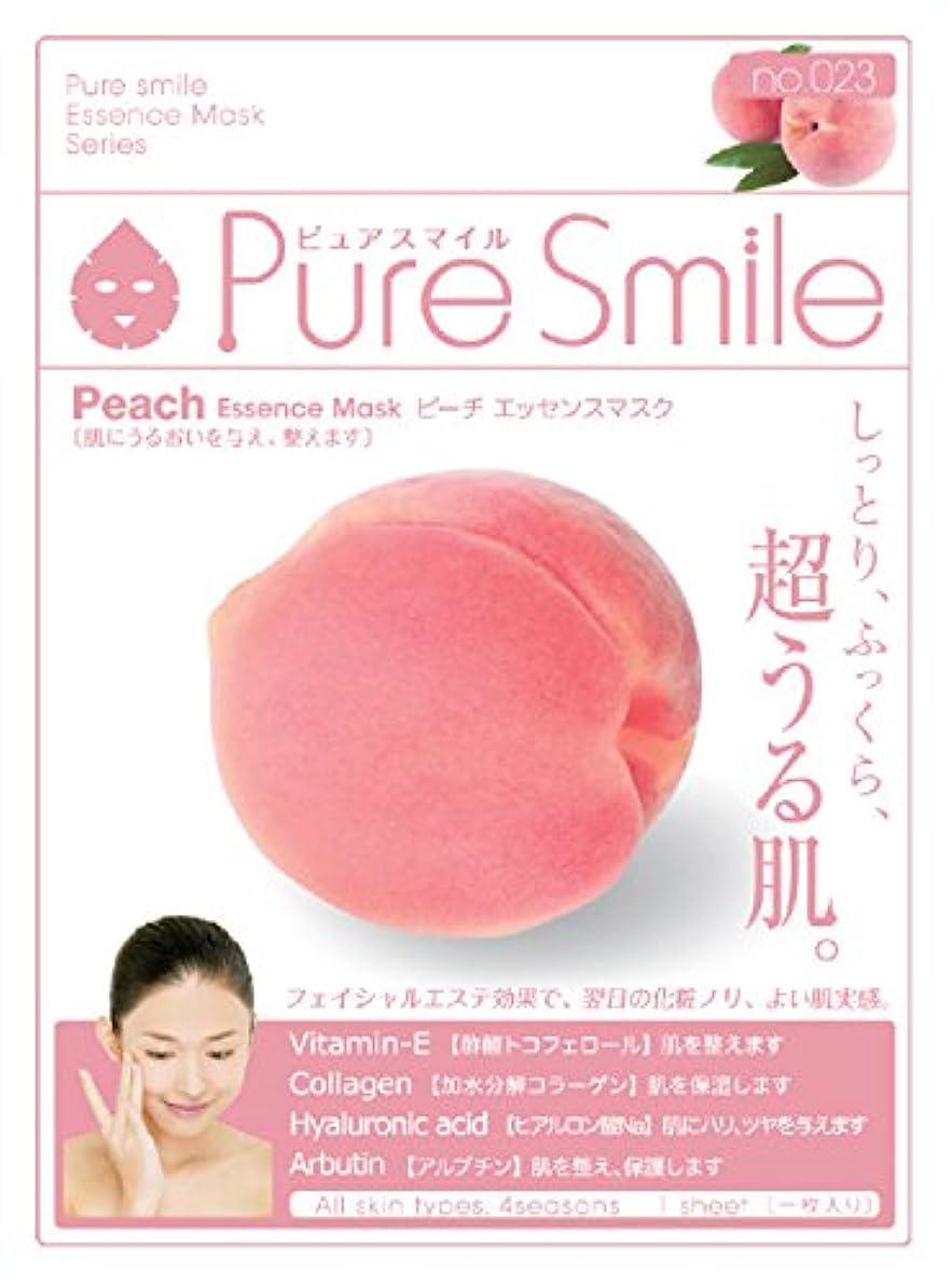 生命体屋内泥棒Pure Smile エッセンスマスク ピーチ 23ml?30枚