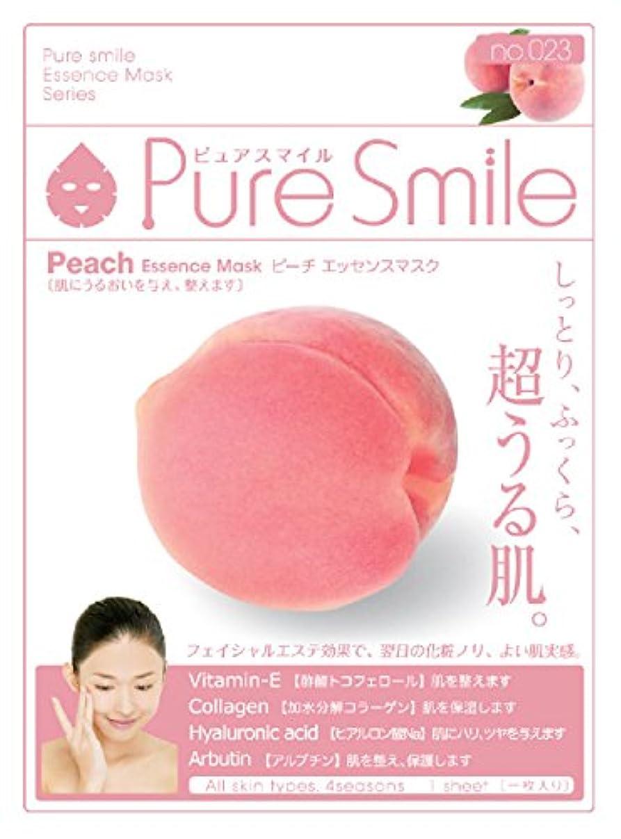 Pure Smile エッセンスマスク ピーチ 23ml?30枚