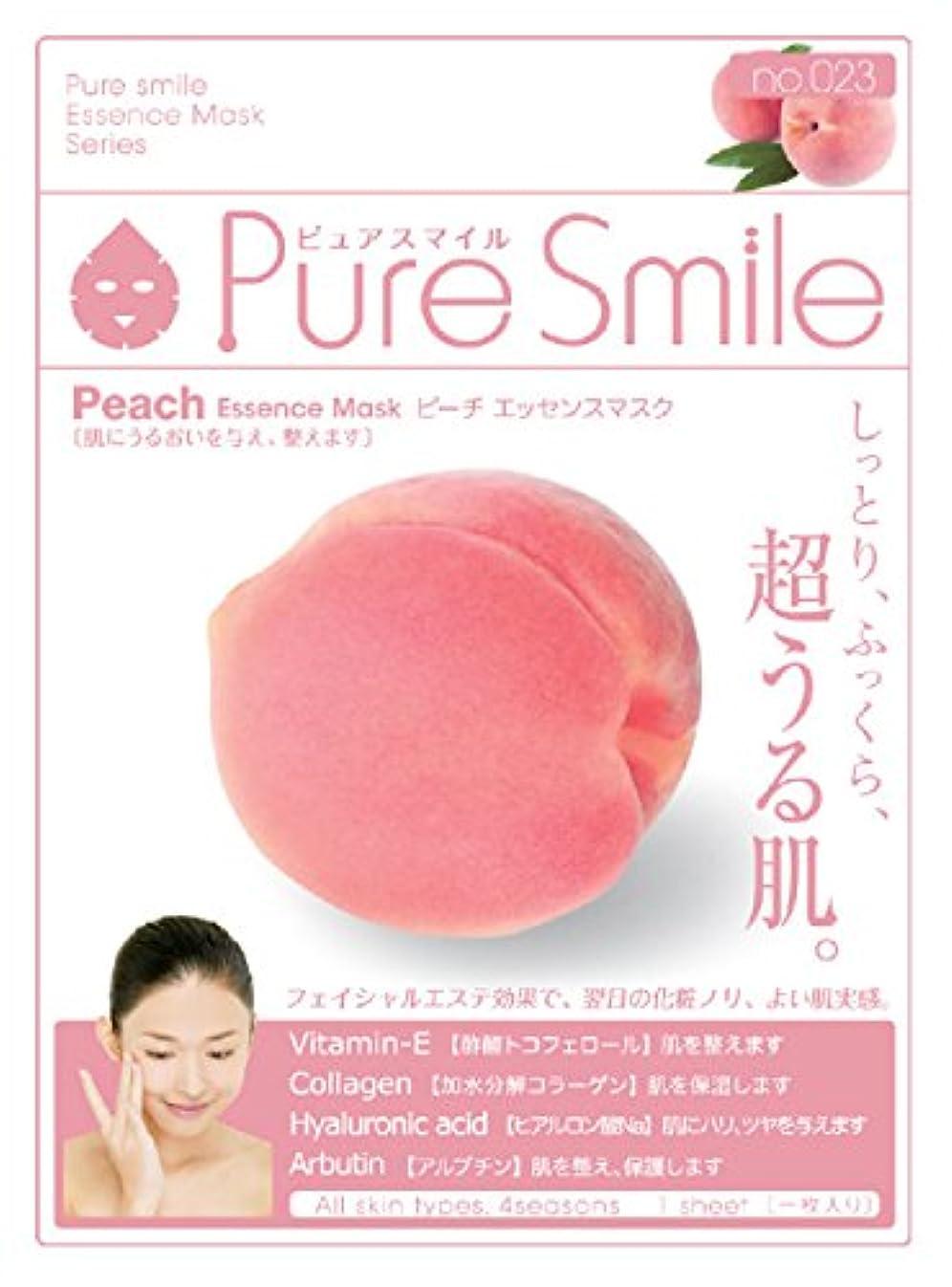 資格情報バージンマルクス主義者Pure Smile エッセンスマスク ピーチ 23ml?30枚