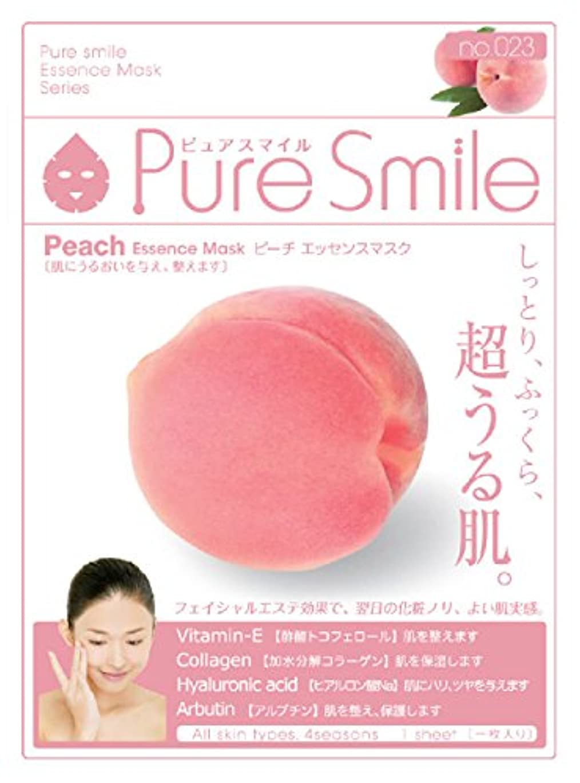 コンプリート本会議寛容なPure Smile エッセンスマスク ピーチ 23ml?30枚